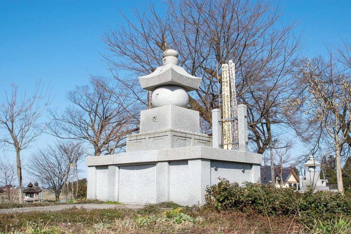 永代供養墓(共同墓)